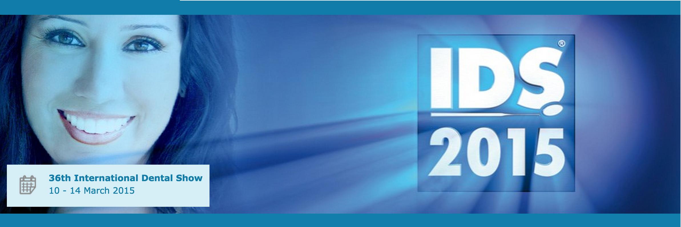 国際デンタルショー(IDS)