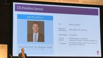 ITI congress Japan 2018 院長の活動