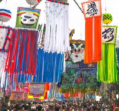 平塚七夕祭りと湘南平